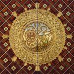 ornamen mesjid nabawi